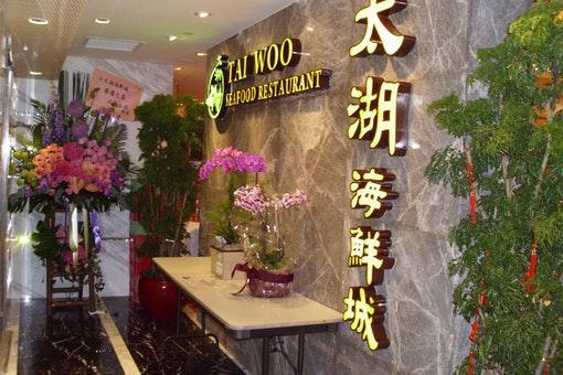 Tai Woo (Causeway Bay)