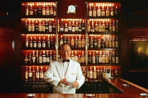 The Captain's Bar